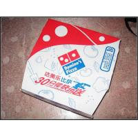 Buy cheap E flute corrugated paper pizza boxes from wholesalers