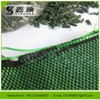 Buy cheap Waterproof and drainage tunnel lining layer PP ground cover fabric weed control cover wove from wholesalers