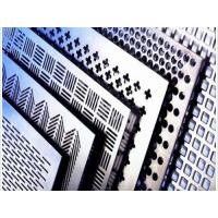 Buy cheap 316L SS Decorative Slotted Hole Perforated Metal Sheet 0.032 for Construction Industry from wholesalers