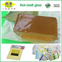 Buy cheap CAS 24937-78-8 Hot Melt Pressure Sensitive Adhesive Hot Melt PSA For Packing from Wholesalers