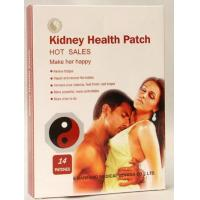 Buy cheap kidney patch|sex patch from wholesalers