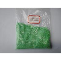 Buy cheap Plant nutrition to vegetable, tomato sprinage carrot NPK water soluble fertilizer 11-40-11 from wholesalers