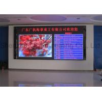 Buy cheap 1R1G1B dip Indoor Advertising LED Display  for Graphic 160mm x 160mm 1300cd / m² from wholesalers