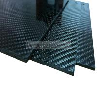 Buy cheap Factory Pricetwill woven 3K carbon fiber prepreg sheet 1mm for RC Hobby parts from wholesalers