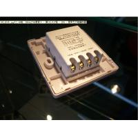 Buy cheap Automatic Infrared PIR Motion Sensor Switch Occupancy ON OFF Light from wholesalers
