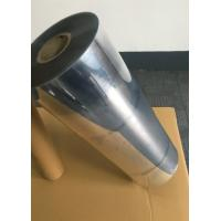 Buy cheap Vacuum Forming Packaging Clear Pet Film Smooth Surface Corrosion Resistance from wholesalers