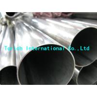 Buy cheap Longitudinally Welded Stainless Steel Tubes BS6323-8 LW 12b LWCF 20 LWCF from wholesalers