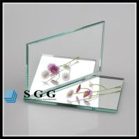 Buy cheap 3mm 4mm 5mm 6mm double coated silver mirror aluminum mirror environmental protection mirro from wholesalers