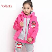 Buy cheap 2014 children clothing set,winter coat set,girl garment set 3pcs vest+jacket+trousers from wholesalers