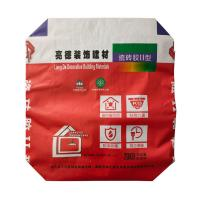 Buy cheap 20kg Multiwall Paper Bags With Internal Valve , Construction Materials Packing Bags from wholesalers