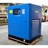 Buy cheap Stationary Belt Driven Industrial Air Compressors Rotary For Painting Vehicles from wholesalers