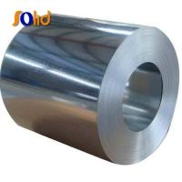 Buy cheap China quality hot dip galvanized steel coil with price from wholesalers