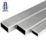 Buy cheap Stainless steel rectangular tube-Stainless steel tube,DIN,329 from wholesalers