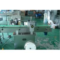 Buy cheap Automatic Labeling Machine With PLC Touch Screen / Self Adhesive Labeling Machine from wholesalers