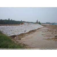 Buy cheap White Polyester Non Woven Geotextile Fabric ,Reinforced Protective from wholesalers