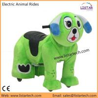 Buy cheap Plush Toys Play By Play Coin Operated Motorized Stuffed Zippy Rides with Factory Price from wholesalers