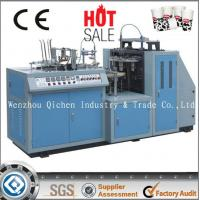 Buy cheap Welcome To Ask For ZBJ-A12 Paper Cup Machine Price from wholesalers