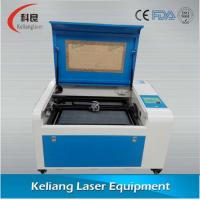 Buy cheap professional laser engraving machine 4060 for paper/wood/plastic from wholesalers