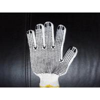 Buy cheap Pvc Dotted Gloves from wholesalers