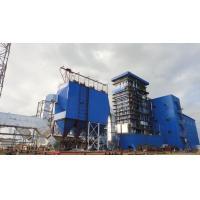 Buy cheap Construction Power Plant from wholesalers