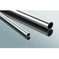 Buy cheap High Quality Seamless 321 321H Stainless Steel Pipe Cold Drawn from wholesalers