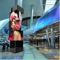 Buy cheap Pole standing Circle moving led screen Rubik's cube led screen from wholesalers