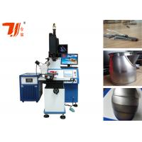 Buy cheap Low Noise Metail Laser Solder Machine  For Titanium Metal , Water Cooling from wholesalers