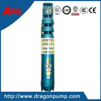 Buy cheap Vertical three phase cast iron centrifugal submersible pump for gardan from wholesalers
