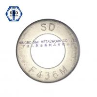 Buy cheap Hardened Steel Flat Washers F436/F436M Structure Washer Plain washer Carbon Steel product