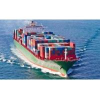 Buy cheap Promotional sea freight service from china to usa for sale from wholesalers