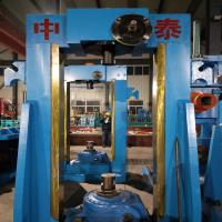 China 660mm welded steel pipe mill tube mill for straight welded tube making machine on sale