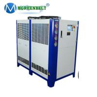 Buy cheap Brewery Winery Distillery Cooling Use 5 Ton Glycol Chiller / 20hp Glycol Cooling Chiller / Brewery glycol chiller 10hp from wholesalers