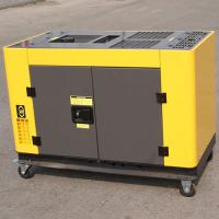 Buy cheap Air - cooled 15kva Small Portable Diesel Generator , 12kw diesel house generator from wholesalers