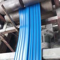 Buy cheap Hot sales PVC waterstop for building /blue color plastic waterstop /PVC from wholesalers