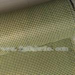 Buy cheap 170g/m2 1670 Denier Kevlar Fiber Plain Woven Fabric Aramid 0.23mm Thick 5/5 Threads/cm Warp/Weft Weave Fabric SKF-007 from wholesalers