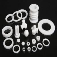Buy cheap high quality competitive rubber seal rubber gasket rubber washer rubber ring rubber pad rubber bearing product