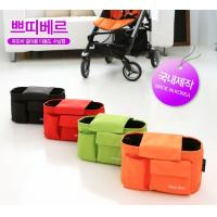 Buy cheap Multifunctional Stroller Storage Travel Bag/ Buggy Diaper Handbag/Cup Holder Bag from wholesalers