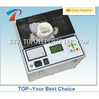 Buy cheap Three Cups 80KV Automatic Transformer Oil Tester Measurement used for insulation oil dielectric strength test from wholesalers