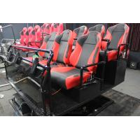 Buy cheap 5D motion theater supplier 6DOF 6seats hydraulic seats platform home theater system from wholesalers