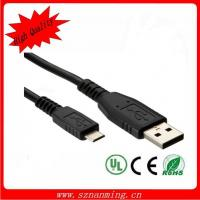 Buy cheap Micro USB Cable USB2.0 from wholesalers