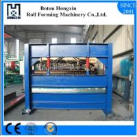 Buy cheap Hydraulic Pump Roller Bending Machine , Roofing Sheet Steel Rolling Machine from wholesalers