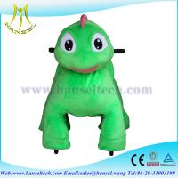 Buy cheap Hansel Kid Plush Toy Bike Mall Rides On Animals Electrical Ride-On Toy Motorized Riding from wholesalers