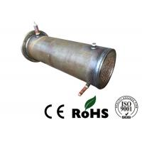 Buy cheap Water Type Marine Tube Condenser Evaporator Heat Exchanger R410A Refrigerant from wholesalers