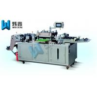 Buy cheap Paper Adhesive Label Roller Die Cutting Machine High Speed 3040×1200×1500mm from wholesalers