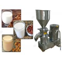 Buy cheap Electric Driving Industrial Nut Butter Grinder Cashew Almond Milk Maker Machine from wholesalers