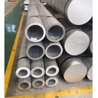 Buy cheap Attack Resistant 5083 H112 Marine Grade Aluminum Tubing from wholesalers