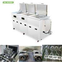Buy cheap Oil Filteration Ultrasonic Engine Cleaner Industrial Washing Machine 28khz Frequency from wholesalers