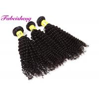 Buy cheap Double Drawn 100% Unprocessed Virgin Peruvian Hair Bundle Chemical Free from wholesalers