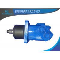 Casting Steel High Torque Hydraulic Motor Torque 1875N*M For BM6 Wheel Motor