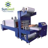Buy cheap Fast Automatic Plastic Film Heat Shrink Packaging Equipment For Small Capacity from wholesalers